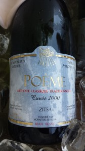 Greek sparkling wine