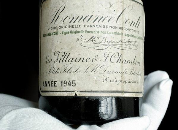 Romanée Conti 1945